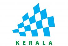 Kerala Startup Mission to Fund Innovative Ideas