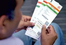 Aadhar mandatory to Avail Services: Internet Firms