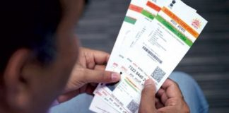 Facebook Wants New Users to Sign Up with Aadhaar Name