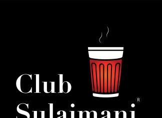 Startup Stories - Club Sulaimani
